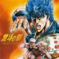 Buy VA - Hokuto No Ken - Premium Best OST CD1 Mp3 Download