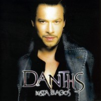 Purchase Dantis - Kata Bathos