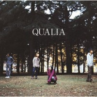 Purchase Jinn - Qualia