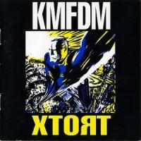 Purchase KMFDM - Xtort