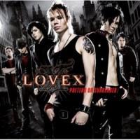 Purchase Lovex - Pretend or Surrender