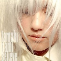 Purchase Nami Tamaki - Believe