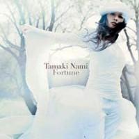 Purchase Nami Tamaki - Fortune