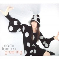 Purchase Nami Tamaki - Greeting