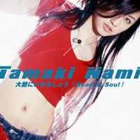 Purchase Nami Tamaki - Heart & Soul