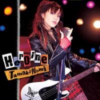 Purchase Nami Tamaki - Heroine