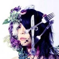 Purchase School Food Punishment - Riff-Rain (EP)