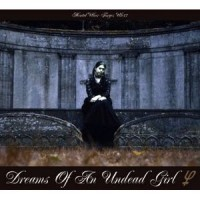 Purchase Yendri - Dreams Of An Undead Girl