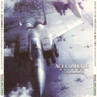 Purchase VA - Ace Combat 6 Fires of Liberation Original Soundtrack CD3
