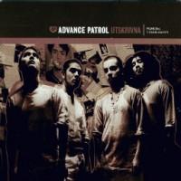 Purchase Advance Patrol - Utskrivna