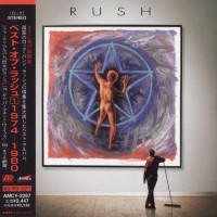 Purchase Rush - Retrospective, Vol. 1 (1974-1980)
