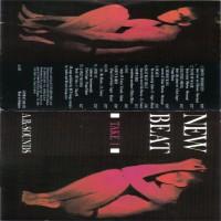 Purchase VA - New Beat - Take 1 [Subway 034-CD]