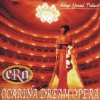 Purchase Era - Ocarina Dream Opera