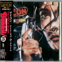 Purchase Icon - Night of the Crime