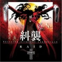 Purchase Ishii Yasushi - Hellsing Soundtrack vol.1 Raid