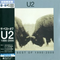 Purchase U2 - The Best Of 1990-2000 CD2