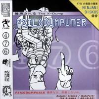 Purchase Psilodump - Psilodumputer