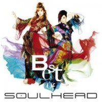 Purchase Soulhead - Best Of Soulhead