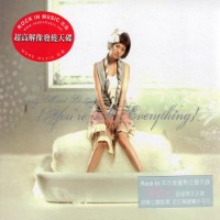 Purchase Mimi Lo - You're My Everything