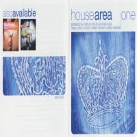 Purchase VA - House Area Vol.1 CD1