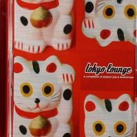 Purchase VA - Tokyo Lounge