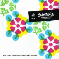 Purchase VA - Eurovision Song Contest 2007