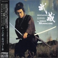Purchase Ennio Morricone - Musashi