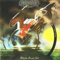 Purchase Hawkwind - Hall Of The Mountain Grill