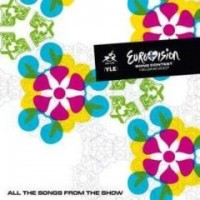 Purchase VA - VA - Eurovision Song Contest 2007 CD1