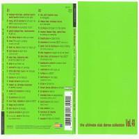 Purchase VA - Club Sounds Vol.41 CD2