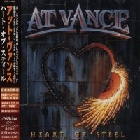 Purchase At Vance - Heart of Steel