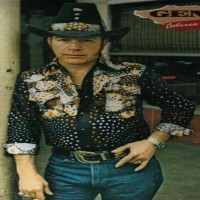 Purchase Gene Watson - Between This Time And The Next Time