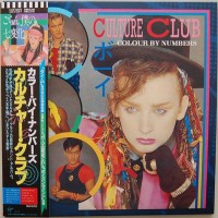 Purchase Culture Club - Colour By Numbers