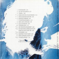 Purchase Ulf Lundell - Livslinjen 5. Cd 5