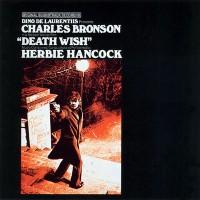 Purchase Herbie Hancock - Death Wish (Vinyl)