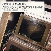 Purchase Roots Manuva - Brand New Second Hand