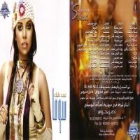 Purchase Soma - Eib Alek
