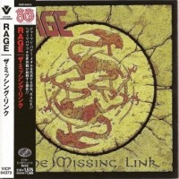 Purchase Rage - The Missing Link (Japanese Edition)