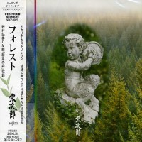 Purchase Sojiro - Forest
