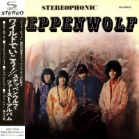 Purchase Steppenwolf - Steppenwolf (Vinyl)
