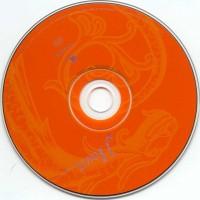 Purchase Santana - Dance of the Rainbow Serpent; Heart (Vol 1)