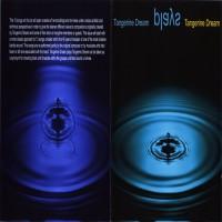 Purchase Tangerine Dream - TD Plays TD