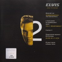 Purchase Elvis Presley - 2nd To None
