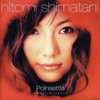 Purchase Hitomi Shimatani - Poinsettia -Amairo Winter Memories-