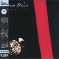 Purchase Leon Ware - Inside Is Love (Vinyl)