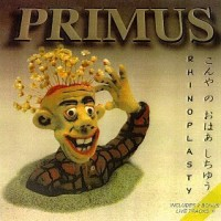Purchase Primus - Rhinoplasty