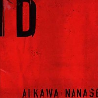 Purchase Nanase Aikawa - ID