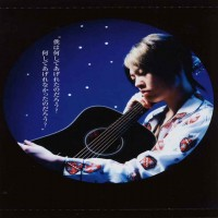 Purchase Miyavi - Kimi ni Negai wo  CDS