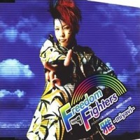Purchase Miyavi - Freedom Fighters