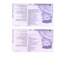 Purchase Del Shannon - Album